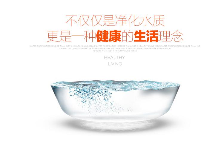 冰蓝详情图_02